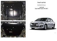 Защита на двигатель, КПП, радиатор для Great Wall Voleex C50 (2013-) Mодификация: 1.5 T Кольчуга 1.0474.00 Покрытие: Полимерная краска