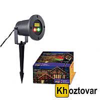 Лазерный проектор Laser Light | Поворотная ножка