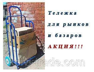 Тележка для рынков и базаров Kolvi ТГC-100.200.60 для перевозки ящиков