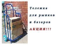 Тележка для рынков и базаров Kolvi ТГC-100.200.60 для перевозки ящиков, фото 1