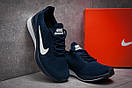 Кроссовки женские Nike Zoom Pegasus 33, темно-синие (12872) размеры в наличии ► [  36 37 38 39  ], фото 3