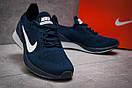 Кроссовки женские Nike Zoom Pegasus 33, темно-синие (12872) размеры в наличии ► [  36 37 38 39  ], фото 5