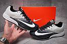 Кроссовки мужские Nike Zoom Elite 9, белые (12892) размеры в наличии ► [  41 (последняя пара)  ], фото 2