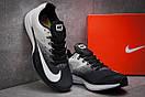 Кроссовки мужские Nike Zoom Elite 9, белые (12892) размеры в наличии ► [  41 (последняя пара)  ], фото 3