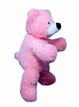 Плюшевый мишка Бублик розовый 77 см, фото 3