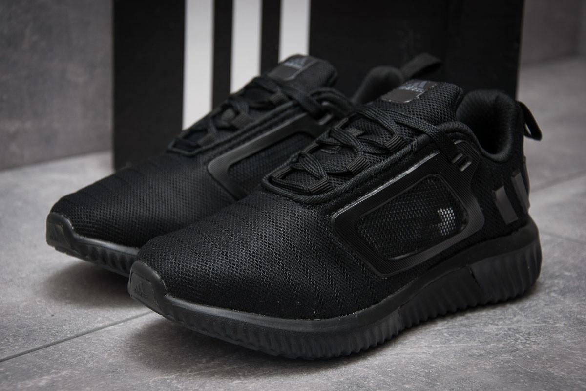 Кроссовки женские Adidas Climacool, черные (12901) размеры в наличии ► [  36 38 39 40  ]