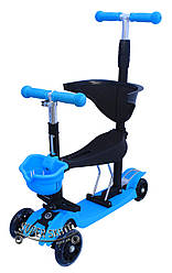 Детский Самокат 5в1 Scooter - PRO - С родительской ручкой - Синий