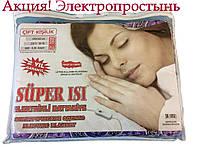 Электропростынь двухспальная Super Isi 120*160