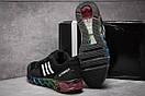 Кроссовки мужские Adidas Terrex, черные (13594) размеры в наличии ► [  43 (последняя пара)  ], фото 4