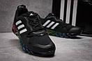 Кроссовки мужские Adidas Terrex, черные (13594) размеры в наличии ► [  43 (последняя пара)  ], фото 5