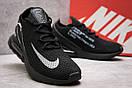 Кроссовки мужские Nike Air 270, черные (13751) размеры в наличии ► [  44 45  ], фото 5