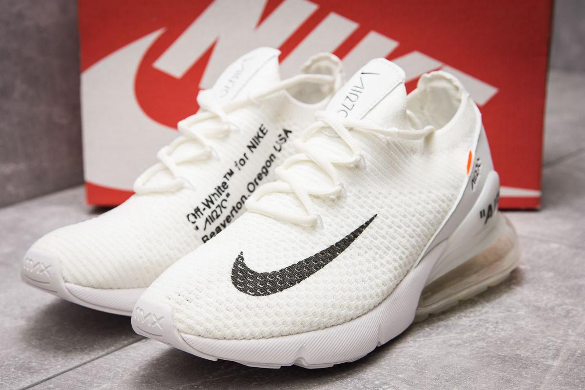 Кроссовки мужские Nike Air 270, белые (13752) размеры в наличии ► [  42 44  ]