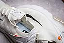 Кроссовки мужские Nike Air 270, белые (13752) размеры в наличии ► [  42 44  ], фото 6