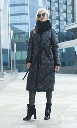 Женское Зимнее пальто длинное