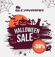 Осенняя распродажа велосипедов Cayman -30% под Хеллоуин