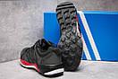 Кроссовки мужские Adidas Terrex355, серые (13831) размеры в наличии ► [  41 43  ], фото 4