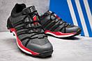 Кроссовки мужские Adidas Terrex355, серые (13831) размеры в наличии ► [  41 43  ], фото 5