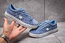 Кеды женские  Converse, голубой (13841) размеры в наличии ► [  37 38 39  ], фото 2
