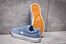 Кеды женские  Converse, голубой (13841) размеры в наличии ► [  37 38 39  ], фото 4