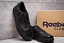 Кроссовки мужские Reebok Classic, черные (13874) размеры в наличии ► [  41 43  ], фото 3