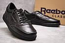 Кроссовки мужские Reebok Classic, черные (13874) размеры в наличии ► [  41 43  ], фото 5