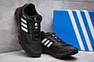 Кроссовки мужские Adidas Climacool 295, черные (13891) размеры в наличии ► [  41 43  ], фото 3