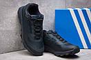Кроссовки мужские Adidas Climacool 295, темно-синие (13893) размеры в наличии ► [  41 42 43 44  ], фото 3