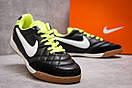 Кроссовки мужские Nike Tiempo, черные (13963) размеры в наличии ► [  42 43  ], фото 5