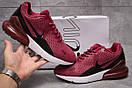 Кроссовки мужские Nike Air 270, бордовые (13972) размеры в наличии ► [  41 42 43 44  ], фото 2