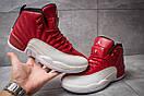 Кроссовки мужские  Jordan Jumpman, красные (14003) размеры в наличии ► [  45 (последняя пара)  ], фото 2