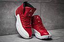 Кроссовки мужские  Jordan Jumpman, красные (14003) размеры в наличии ► [  45 (последняя пара)  ], фото 3