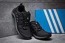 Кроссовки мужские Adidas Terrex Gore Tex, черные (14014) размеры в наличии ► [  41 (последняя пара)  ], фото 3