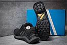 Кроссовки мужские Adidas Terrex Gore Tex, черные (14014) размеры в наличии ► [  41 (последняя пара)  ], фото 4