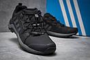 Кроссовки мужские Adidas Terrex Gore Tex, черные (14014) размеры в наличии ► [  41 (последняя пара)  ], фото 5