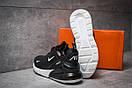 Кроссовки мужские Nike Air 270, черные (14022) размеры в наличии ► [  41 43  ], фото 4
