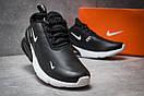 Кроссовки мужские Nike Air 270, черные (14022) размеры в наличии ► [  41 43  ], фото 5