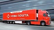 «Нова Пошта» змінює тарифи на 2-5 грн на основні послуги