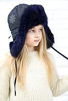 Зимняя  меховая ушанка для девочки на синтепоне  123123  Темный Синий