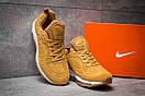 Кроссовки мужские Nike Air Max, песочные (14051) размеры в наличии ► [  41 42 44 45  ], фото 3