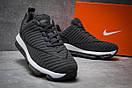 Кроссовки мужские Nike Air Max, серые (14053) размеры в наличии ► [  42 43 44 46  ], фото 5