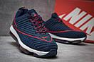 Кроссовки мужские Nike Air Max, синие (14057) размеры в наличии ► [  41 43  ], фото 5