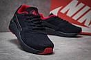 Кроссовки женские Nike Air, темно-синие (14061) размеры в наличии ► [  36 (последняя пара)  ], фото 5
