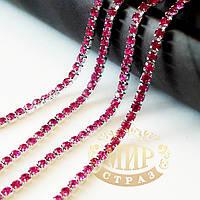 Стразовая цепочка, цвет Fuchsia, ss6 (2mm), металл серебро, 1м