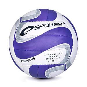 Волейбольный мяч Spokey Cumulus II (original) Польша