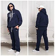 Темно-синий теплый мужской спортивный костюм ARMANI из трехнитки с начесом . Арт-4210/44