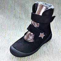 Ботиночки с защитным носком, Eleven shoes размер 30 31
