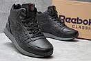 Зимние ботинки Reebok Classic, черные (30214) размеры в наличии ► [  41 (последняя пара)  ], фото 5