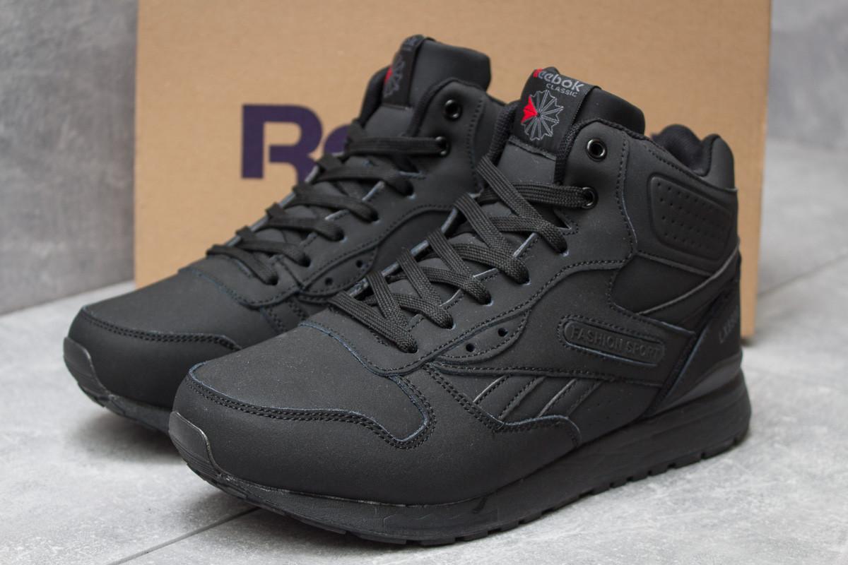 Зимние ботинки Reebok Classic, черные (30215) размеры в наличии ► [  46 (последняя пара)  ]