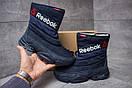 Зимние ботинки Reebok  Keep warm, темно-синие (30273) размеры в наличии ► [  38 39  ], фото 2