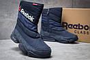 Зимние ботинки Reebok  Keep warm, темно-синие (30273) размеры в наличии ► [  38 39  ], фото 5